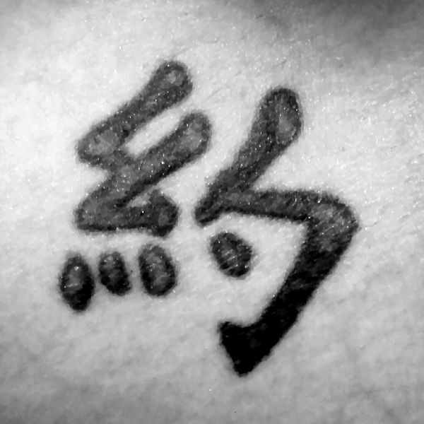 Blackandwhite Tattoo Bodyart 12years MyFirstTattoo Symbol Asian