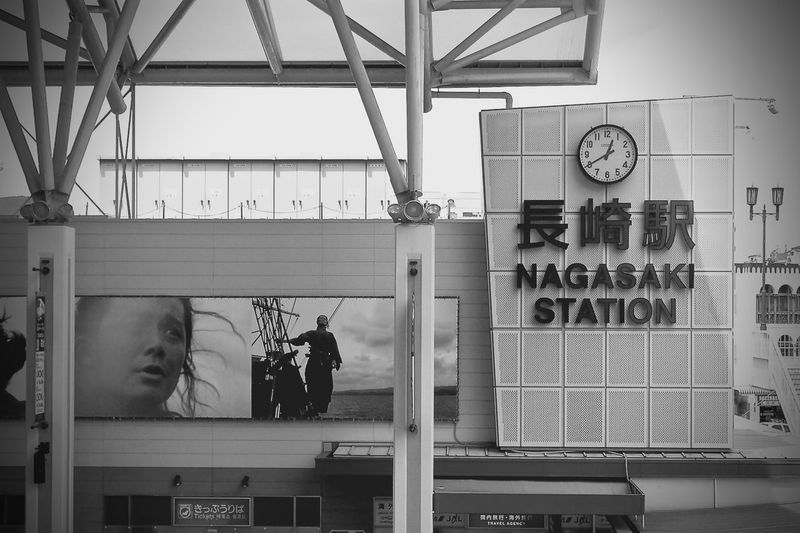 testcase bnw Nagasaki station view : Come on Let's go on a journey with Ryoma-Den ( main actor : Fukuyama Masaharu ) Panasonic LUMIX DMC-LC5/ 75mm? +Photos(iMac) reedit. 2010 Come On Let's Go On A Journey Monochrome Nagasaki Station No People カモメ広場 なんちゃってSUMMICRON 龍馬伝