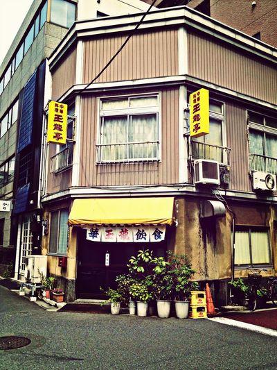 人形町界隈滞在時間長いです。 Tokyo Tokyoporn