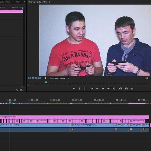 Скоро будет новый ролик 😉 Следите за обновлениями в нашей группе вконтакте. Ufa 3notexcess третийнелишний Adobepremierepro