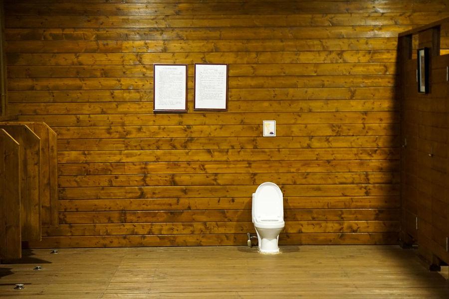 Architecture China Discrimination Indoors  Nature Toilet Toilette Art Xishuangbanna Yunnan Yunnan ,China 中国 云南 西双版纳