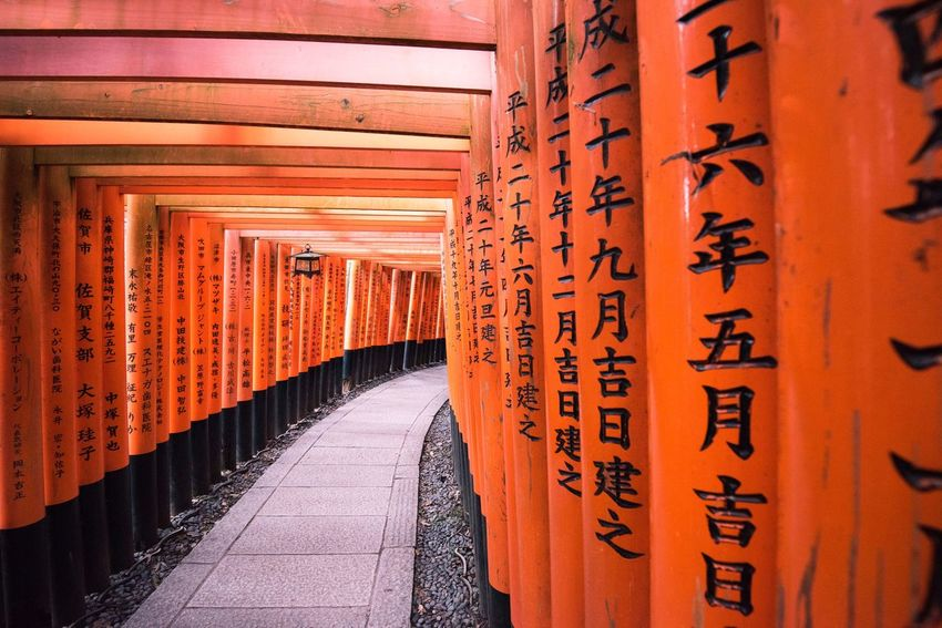 Script Orange Color Non-western Script Spirituality Religion Belief Communication Place Of Worship Architecture Text Red No People Architectural Column Building Built Structure Indoors  Shrine My Best Travel Photo EyeEmNewHere