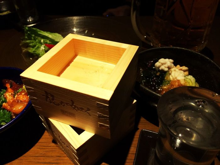 My World Of Food 日本酒 Sake Japanese Sake The Culture Of The Holidays Focus Object Stories From The City