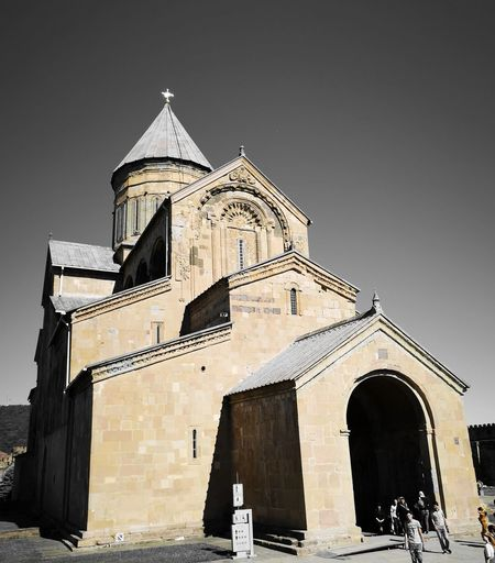 #Mtskheta#church