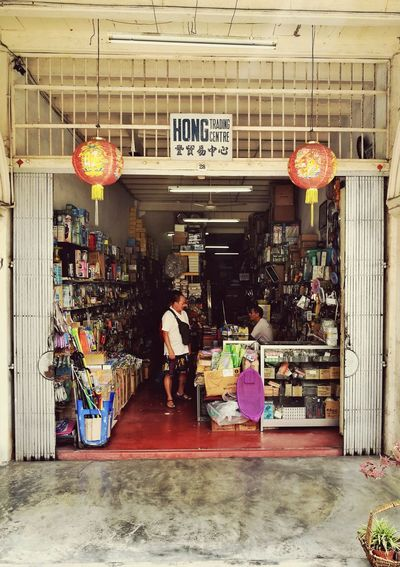 People Day Heritage Building Old Buildings Old Shop Traditional Shop Life Penang Malaysia Love To Take Photos ❤