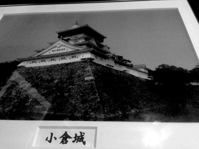 Blackandwhite Photography Home Sweet Home ボクの生まれ故郷 Taking Photos Castle View