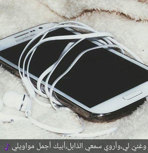 سناب سناب_شات تصويري  يومياتي
