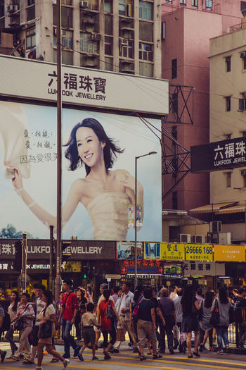 Hong Kong Streets Hong Kong Hong Kong City Adult Architecture Billboard Building Exterior Built Structure City City Life Communication Crowd Group Of People Leisure Activity Lifestyles People Real People Representation Street Streetphotography Text Western Script Women