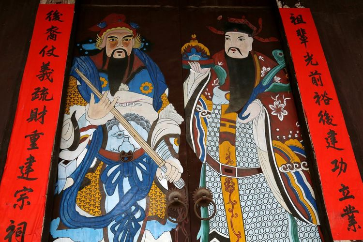 Chinese Culture Door Gods
