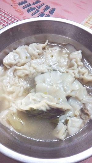 What's For Dinner? dumpling