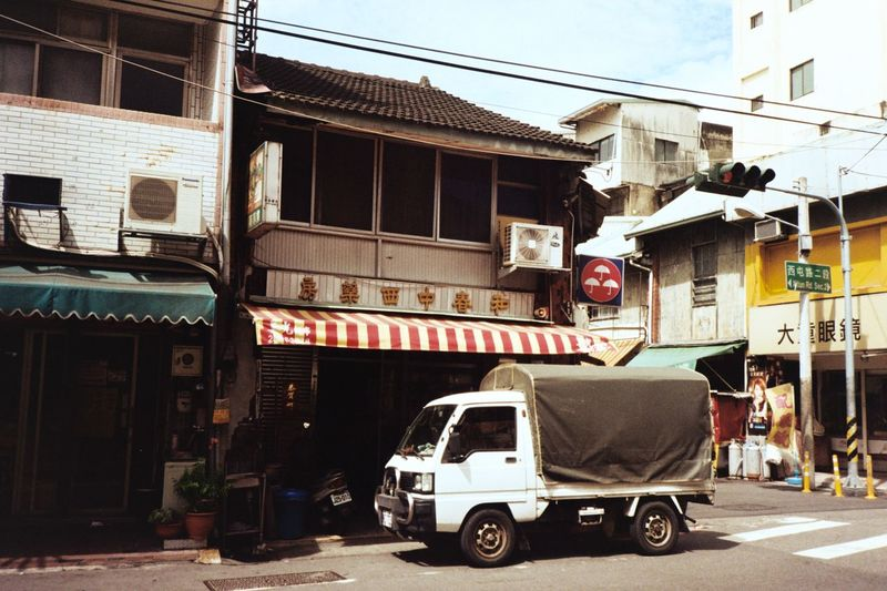 Pharmacy Taichung Taichung City Taichung, Taiwan Taiwan Taiwanese Culture The Traveler - 2018 EyeEm Awards Architecture Building Building Exterior Daily Life Old House Old Shop Old Shop Fronts Street Taichungcity Taiwan Style Truck White Truck