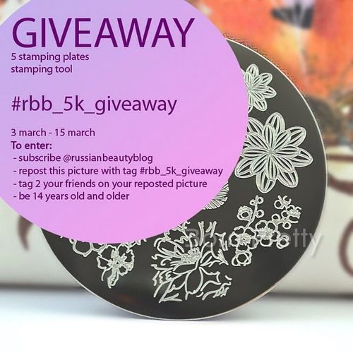 Yay! Giveaway Rbb_5k_giveaway