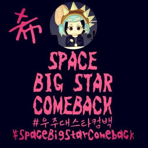 Welcome back our Heenim,our BIG STAR! Yeah finally i can keep my promise to waiting for you, 2years ago :'> SpaceBigStarComeback  우주대스타컴백 WelcomeBackHeenim Heechul SuperJunior ELF