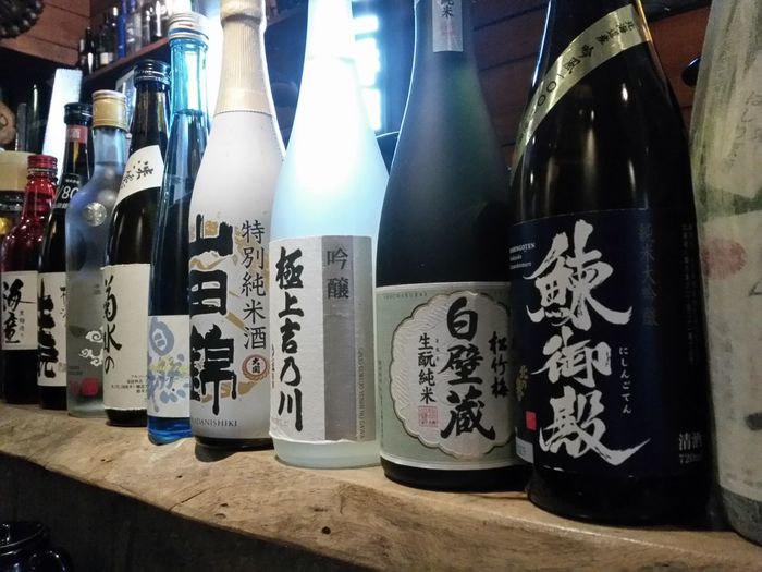 Restaurant Japanese  Japanese Style Japanese Drink Japanese Restaurant Bottles