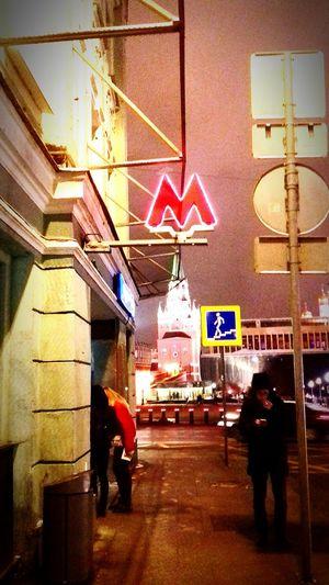 Moscow Moscow City City Street Vozdvizhenka Metro Moscow Metro Achitecture