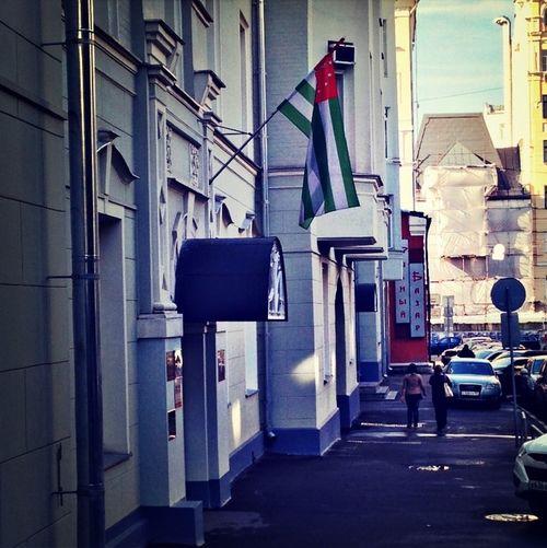 Abkhazia Embassy Moscow