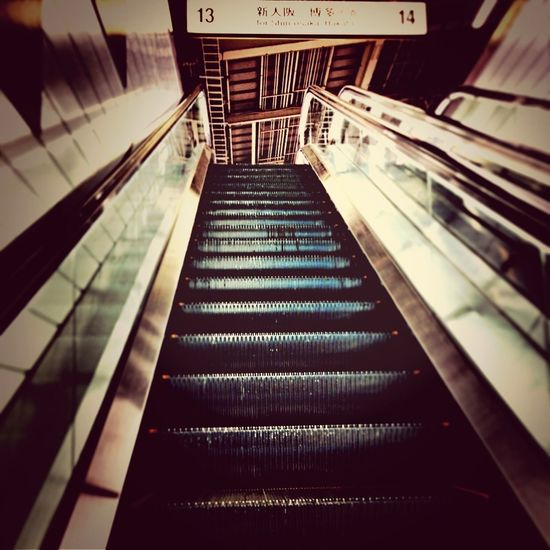 Architecture Escalator Train Station Shinkansen