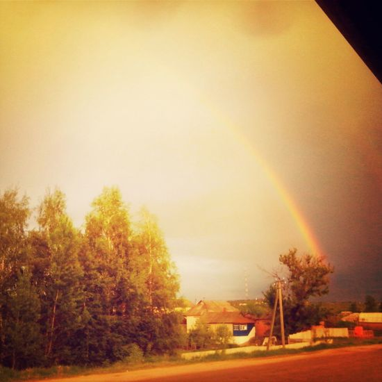 First Eyeem Photo Enjoying Life Hello World Rainbow
