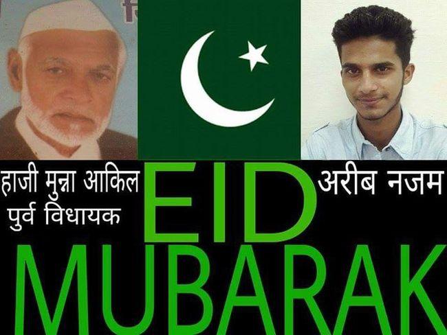 EID MUBARAK 🐐🐐 Eidcelebration Eidmubarak Eid2015 Eidmubarak2015 Eiduladha Bakraeid Eidwishes