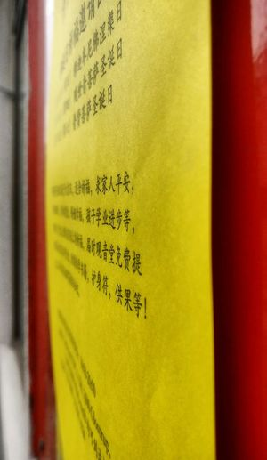 Yellow Close-up No People Indoors  Education Day Station Vesterbro Denmark Copenhagen Public Transportation Architecture China Chinese Add Publicity Banners Publicity Pinyin Mandarin