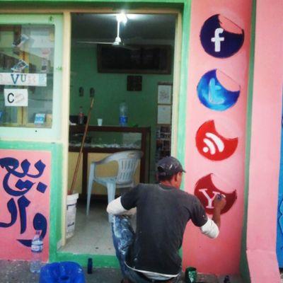 Peinture Fb Twitter Rss Yahoo logos Douz Tunisie Tunisia Colors