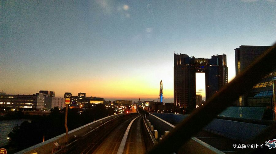 Beautiful city Tokyo, train ride. Tokyo Night Japan