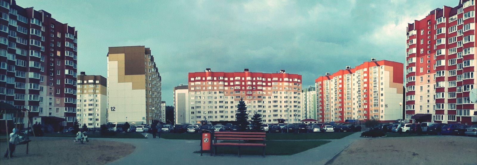 *_* Nature Houses Urban Geometry Sky