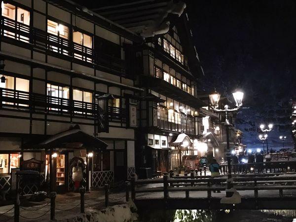Ginzan Onsen「銀山温泉」 Japan Night Memory Hotel