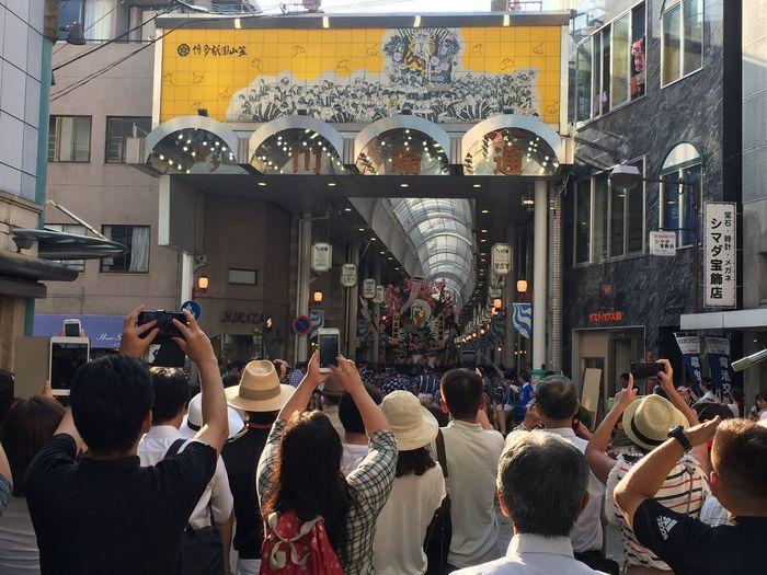People Nakasu 中洲川端商店街