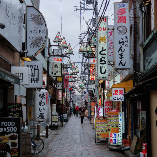 Street Tokyo Japan Text Communication Script Non-western Script Architecture Built Structure The Way Forward Information City Sign Commercial Sign Incidental People Building Exterior Direction Information Sign Western Script Advertisement Building Outdoors