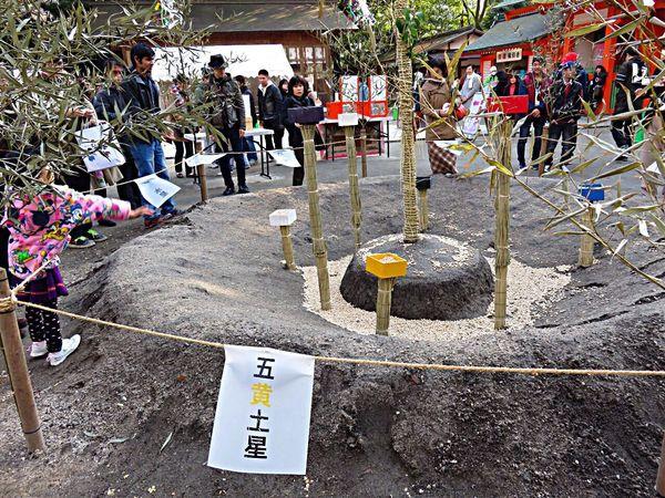豆まき 節分祭 節分の日 住吉神社 神社 Japanese  Japanese Culture Japanese Style Shrine