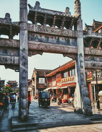 Old Town Outdoors PhonePhotography 武当山 Wudangshan China Streets Daytime Traveling