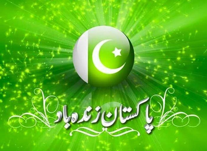 Green Pakistan HappyIndependenceDay Beauty Of Pakistan