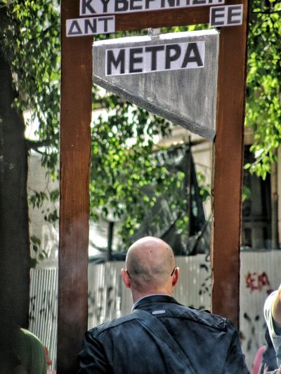 Greek Governement Applies Guillotine Measures Real People Protesting April 2016 Strike! Athens, Greece Athens Streetphotography Street Photography