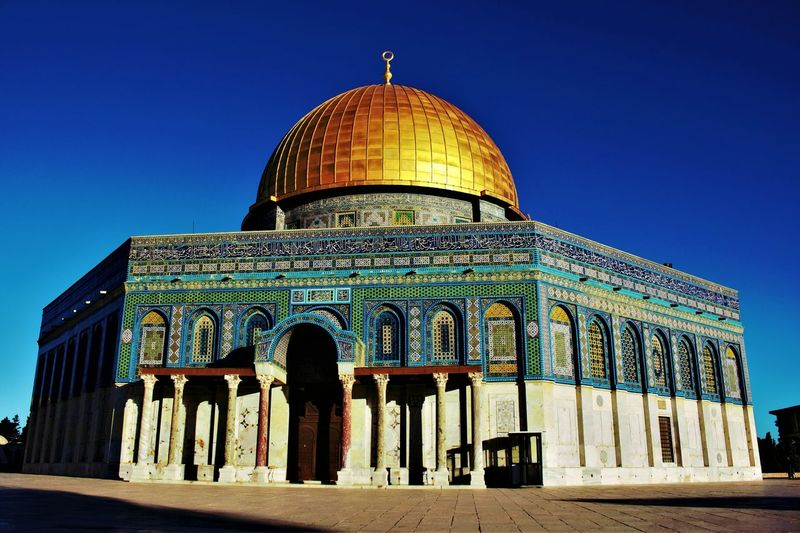 That Dome The Dome Of The Rock Jerusalem Temple Mount Biblical