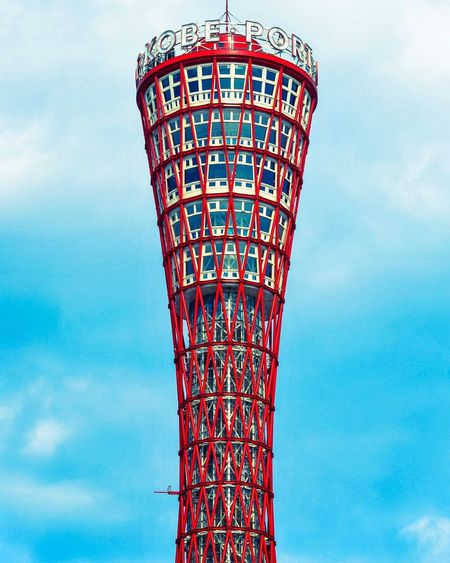 Low Angle View Day Sky Tower Architecture No People Cloud - Sky Built Structure Outdoors Travel Destinations Red Japan Kobe Traveling Photography Photoshoot Japan Photography Kobe Port Tower