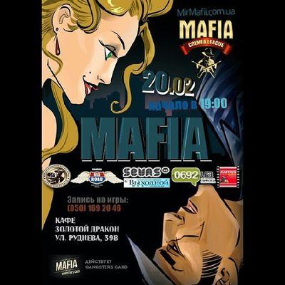 20.02.14 Криминальные таланты Mafia_crimea_league Mafia_ukraine_league Mafia