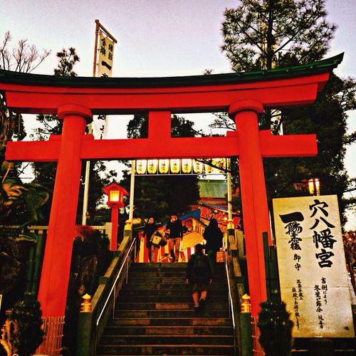 一陽来復。今年も深夜零時に恵方に向けて取付新年を迎えます。 Tokyo Japanese Style Ichiyouraifuku