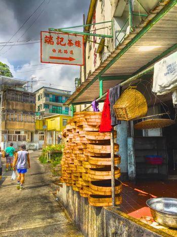 Hongkong Photos EyeEm HongKong Hongkongcollection Hongkonglife Hongkonger Eyeemhongkong HongKong Hongkongstreet Hongkongeyeem Hongkongcity Hongkongfood Hongkongstylefood Hongkong Style Hongkong Dim Sum HongKongers out side of the restaurant