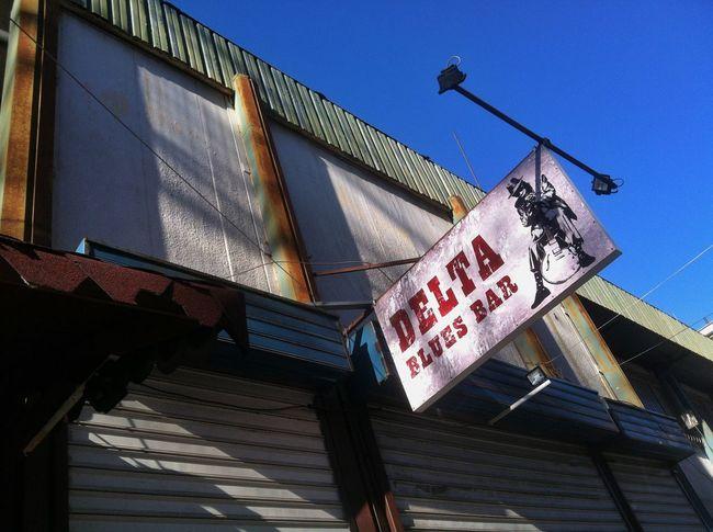 Delta Blues Bar Bar Sign Crime Scene Heat Season Heat Wave