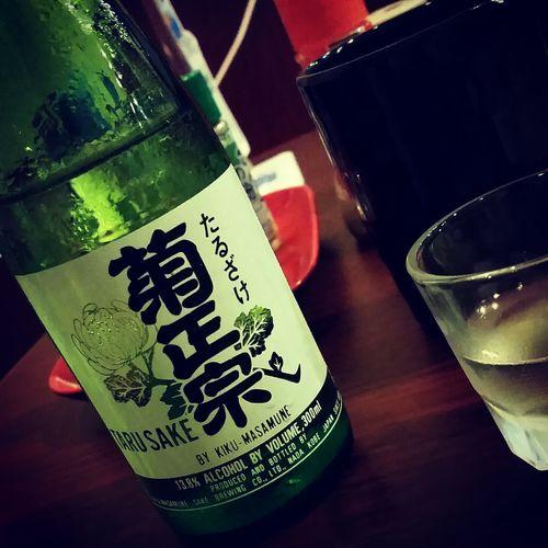 Taru Sake Japanese Sake Sake Time