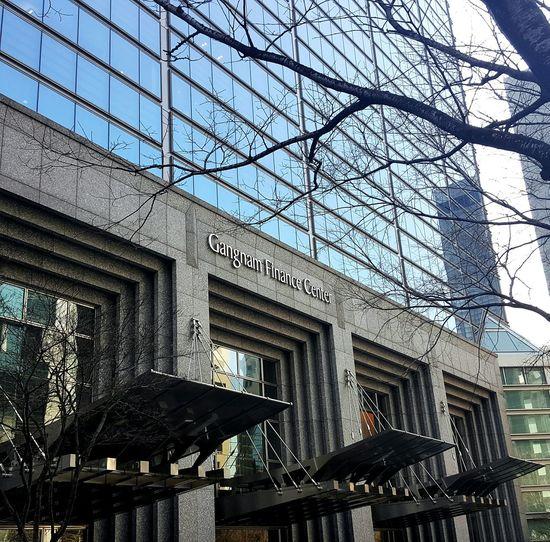 South Korea Gangnam Financecenter Building Architecture