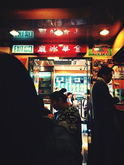 Hongkongcollection Hongkong Photos Hongkonger HongKong Eyeemhongkong Hongkonglife EyeEm HongKong Hongkongstreet Hongkongeyeem Hongkongcity EyeEm Best Shots EyeEmBestPics EyeEm EyeEm Gallery I love hongkong resutatant cha-chang-ting!