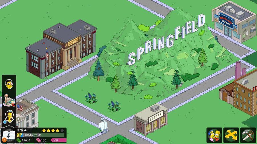 이 산 완전완전 갖고 싶었는데 소원성취함? The Simpsons Springfield