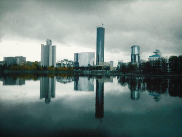 Yekaterinburg Rain Day Dynamo
