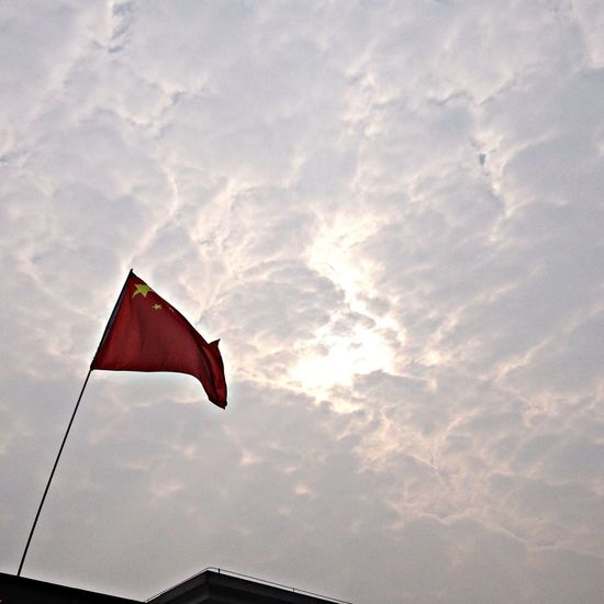 Chinese Flag Enjoying The View Sky_collection