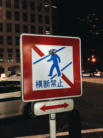 Humor Human Representation Communication Road Sign Transportation Guidance No People Outdoors Day City Close-up