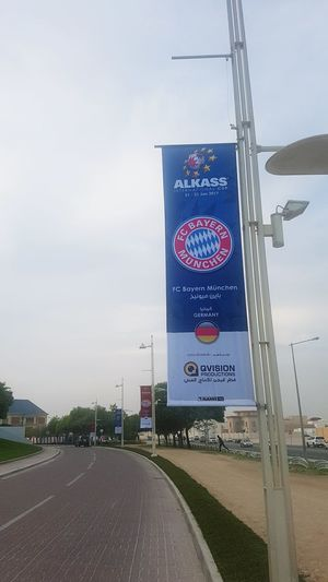 Street Alkass International Cup Alkass International Cup 2017 Brand Expression Branding Street Flag QVision