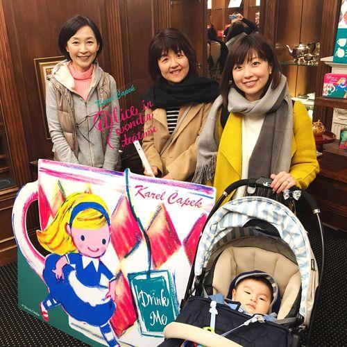 KarelCapek カレルチャペック Teashop Kichijoji Tokyo,Japan Looking At Camera Smiling Togetherness Family Family Time Family❤ Love ♥ おばあちゃま達が息子に絵本をプレゼントしてくれました💕👶🏻