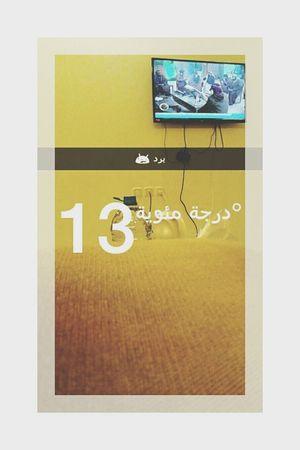 تصويري  سناب_شات سناب الطائف 🛀 ارشيفيه